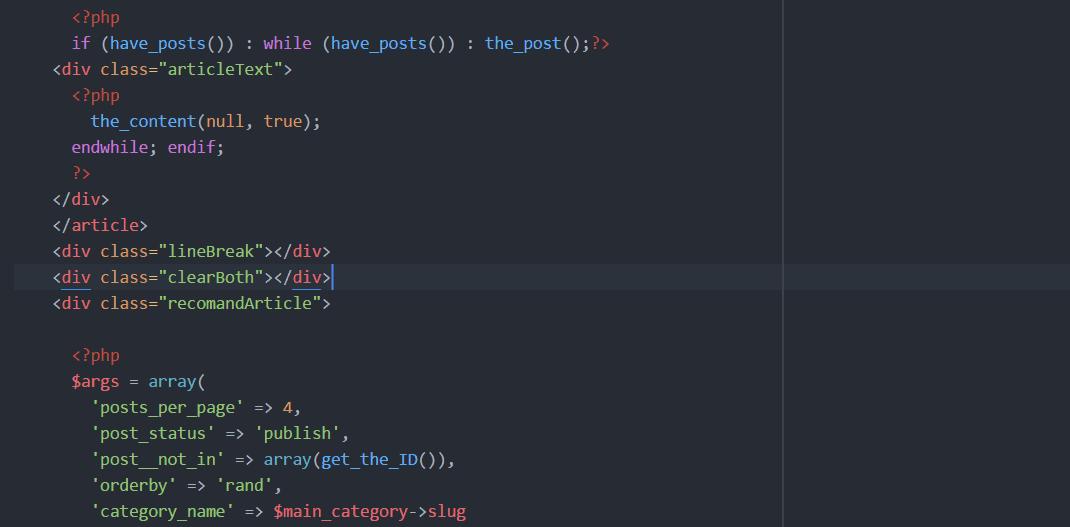 Theme PHP